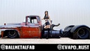 58's Chevy Viking 40 Complete Customized Muscle Car Hot Rod Truck Demented - Build Video Overhaulin