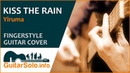 Yiruma. Kiss the Rain. Guitar Cover (Fingerstyle)