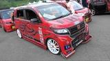(4K)K-CAR