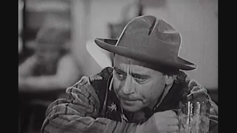 Cheyenne Rides Again (1937)