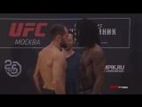 UFC Fight Night Взвешивание перед турниром UFC в Москве Майрбек Тайсумов — Десмонд Грин