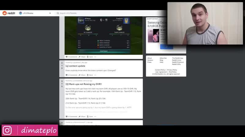 [DIMATEPLO - FIFA Mobile] НЕРЕАЛЬНЫЙ УДАР СКОРПИОНА! - FIFA Mobile 19 Scorpion Kick