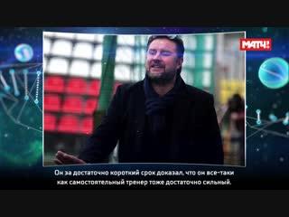 «Ген победы» – Сергей Шустиков. 2 серия