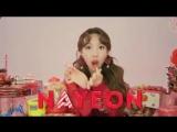 Nayeon Candy Pop