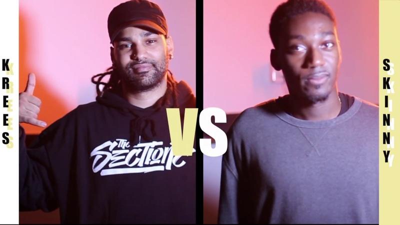 [Battle Art'Scénik 2018] Quart - Hip hop Skinny vs Krees