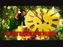 Новогодняя феерия в Приморской филармонии