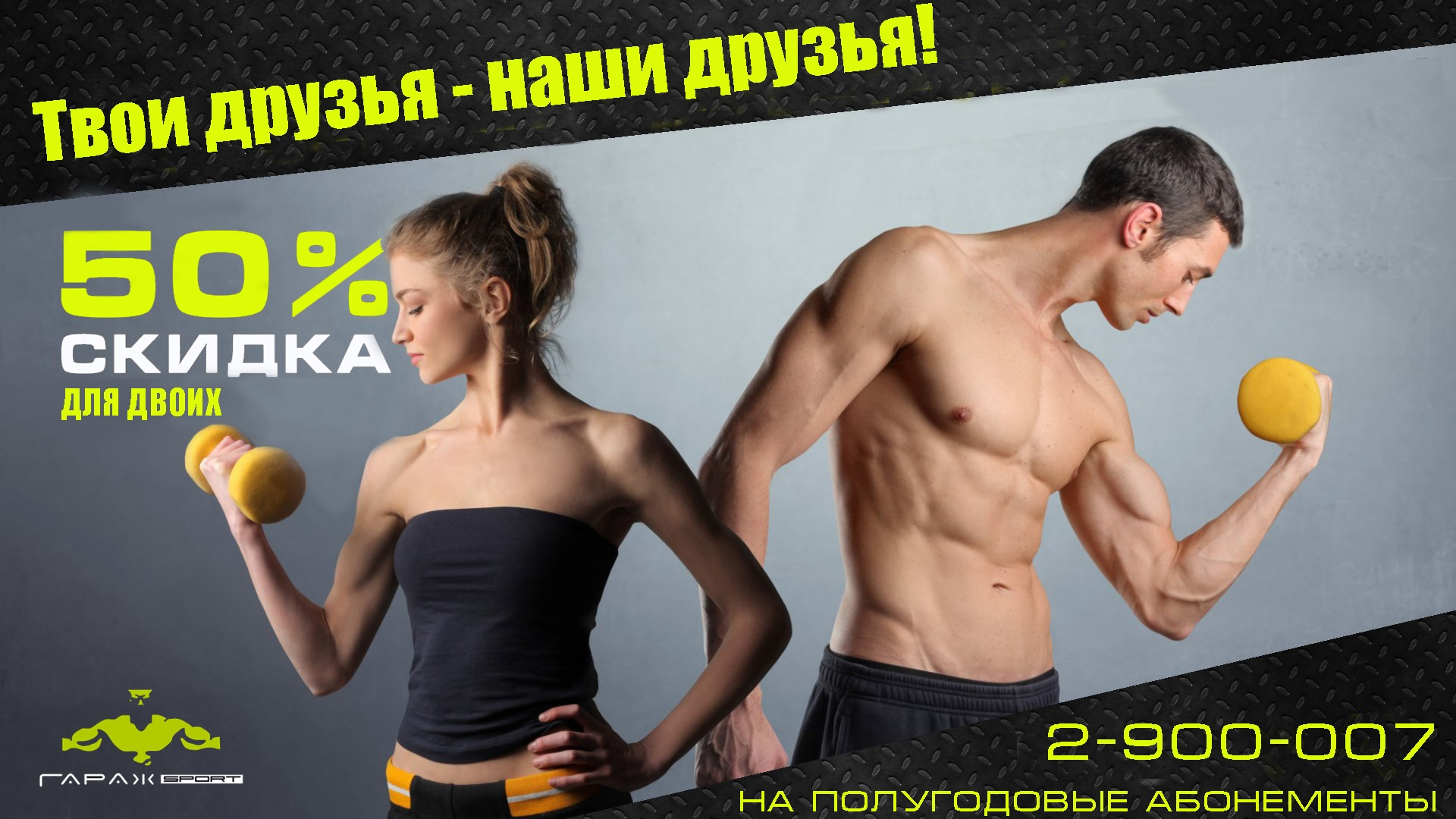 4f16a8ea103e С 23 ноября фитнес-центр