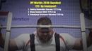 IPF Worlds-2018, 120 kg, Konovalov - Sumner - Svistunov