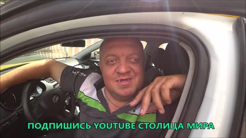 Обращение таксиста к Тиграну Худовердяну!