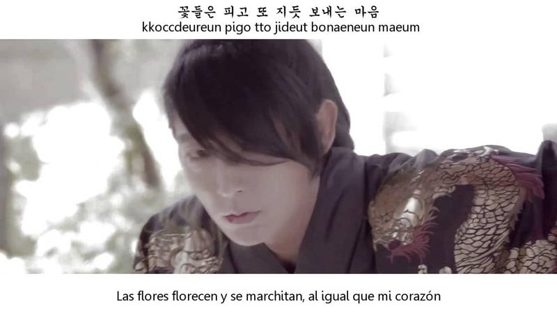 Sun Hae Im - Will Be Back [sub español han rom] Moon Lovers Scarlet Heart Ryeo OST