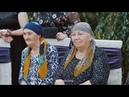 шыбзыхъуэмэ яджэгу - Nehuş Çerim - Circassian Wedding - Nalchik - Adıge Düğünü