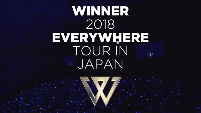 WINNER 2018 EVERYWHERE TOUR IN JAPAN (Trailer_DVD Blu-ray 2.6 on sale)