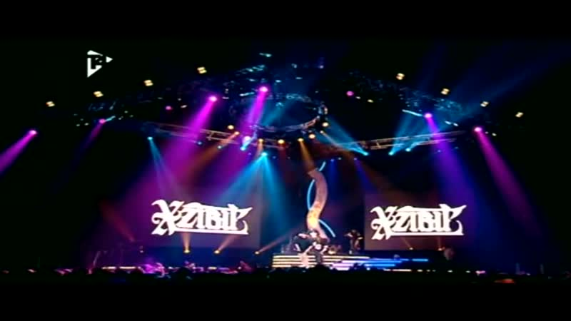 Xzibit - Criminal Set (Live)