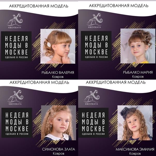 Модельное агенство кольчугино киев массовка вакансии