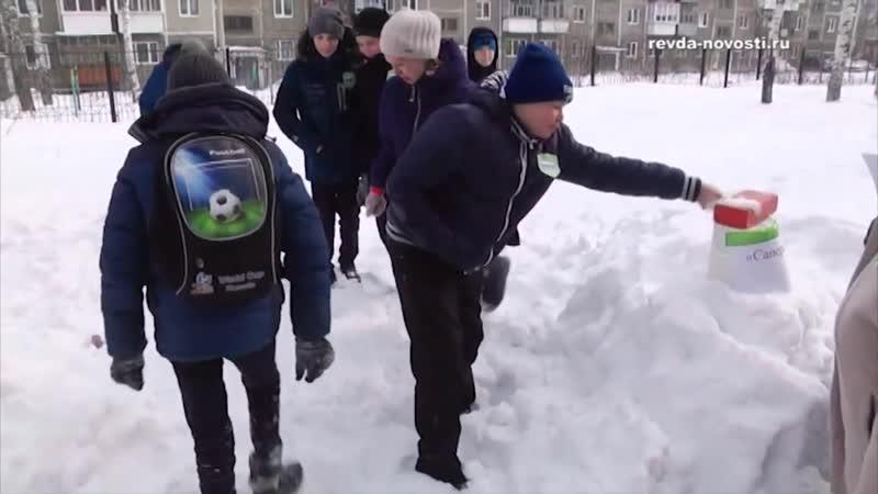 28 февраля 2019 года в Ревденской школе сыграли в Зарницу.
