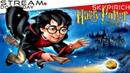 PS1 🔴Harry Potter and the Sorcerer's Stone Гарри Поттер философский камень Прохождение Стрим