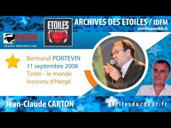 Bertrand PORTEVIN Tintin le monde inconnu d'Hergé Archive IDFM