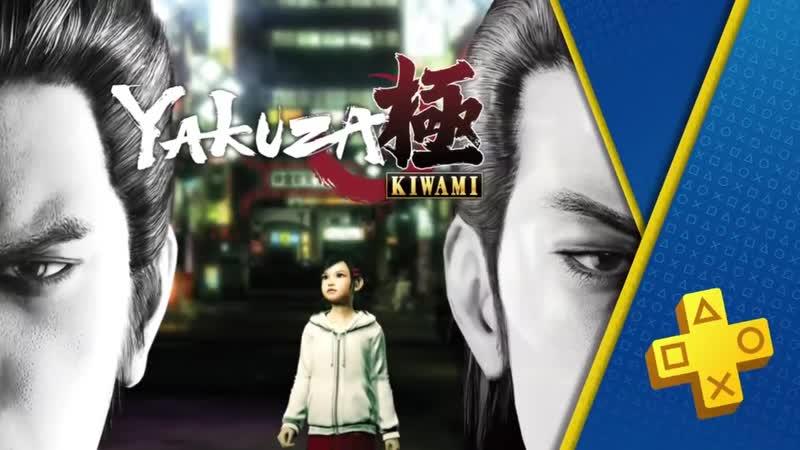PlayStation Plus - Free Games Lineup_ November 2018 _ PS4
