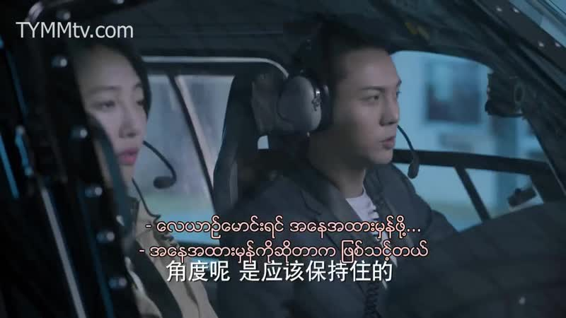Only Side By Side With You Ep-8