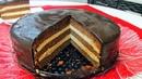 Торт Прага Вкуснейший Шоколадный Пражский Торт Chocolate Cake Prague Prague Cake