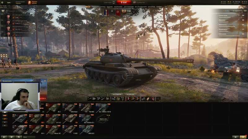 World of Tanks. Будни Артовода - Проклят Людьми и Богом покинут. 21.02.2019