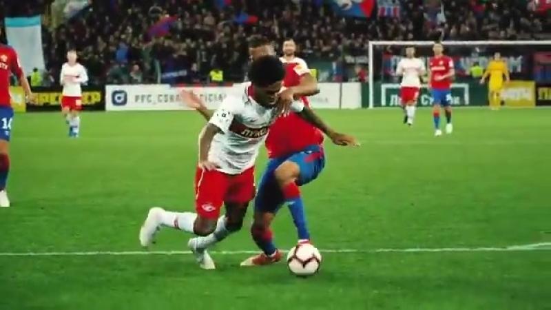 Адриано против Бекао