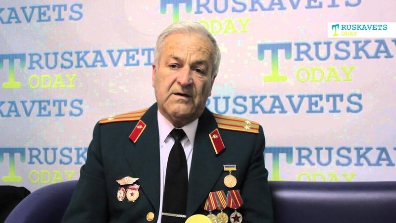 Обращение ветерана ВС СССР к президенту РФ