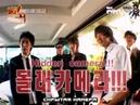 [Rus sub] Super Junior H Hidden Camera