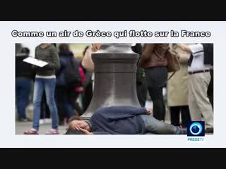 Comme un air de Grèce qui flotte sur la France ! (2min23s)