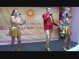 Игорь Раин и группа Шарман Фантазёр (муз. А.Морозов ст. С.Романов)