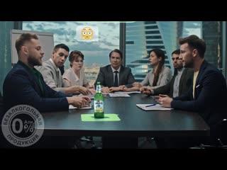 Amstel_asset_office_vk