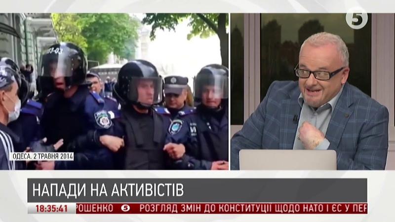 Напади на активістів в Україні та результати їх розслідування Іван Варченко Інфовечір