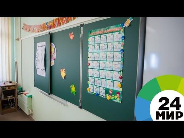 Речитатив про Грозного. Учитель истории ведет рэп-уроки – успеваемость выросла - МИР 24