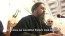 о.Илия Шугаев - уроки трезвости