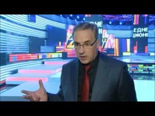 Журналист Сергей Лойко: - я бы ударил Норкина по лицу