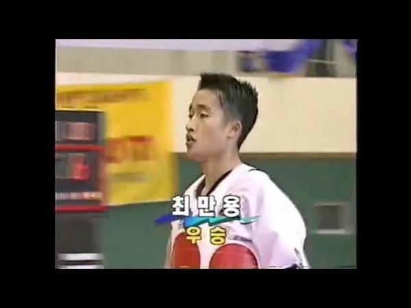 삼성 에스원 출신, 성안고 최만용 코치님 선수 시절.avi