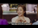 Wrong With Secretary Kim (2018)TV Series Episode 15