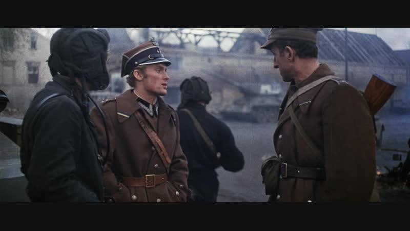 Битва за Берлин.