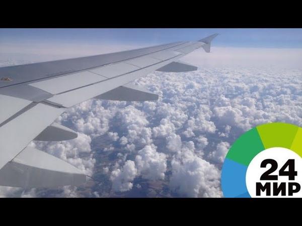 Utair запустит рейсы из Екатеринбурга в Нижневартовск - МИР 24
