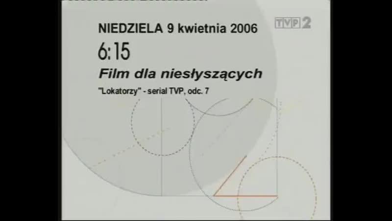 Программа передач и конец эфира (TVP2 [Польша], 08.04.2006)