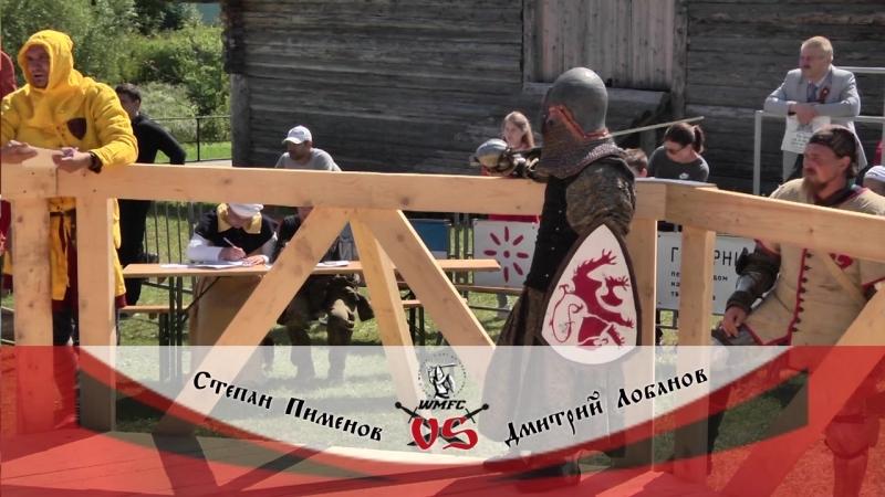 6. Хохловка 2018 WMFC - Пименов-Лобанов (1280х720)