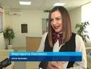 ГТРК ЛНР. В ЛНР представили брошюру об уходе за новорожденными. 26 октября 2018