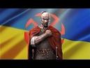 Прямая трансляция пользователя Киевская Русь Чат