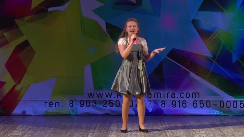 УЧАСТНИК №60 НИКИТИНА ЕЛИЗАВЕТА (эстр.вокал - LA SEINE)