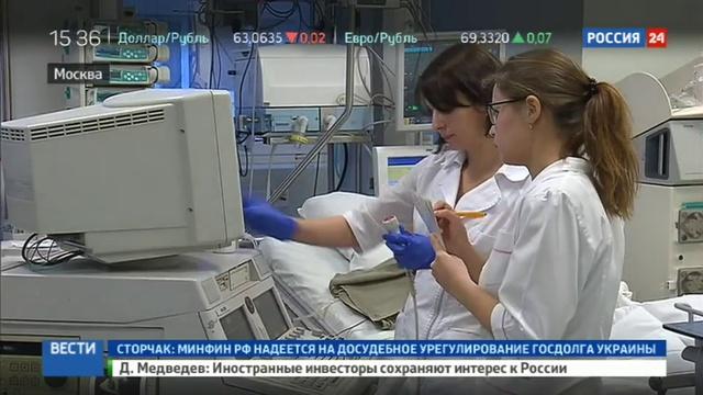Новости на Россия 24 • Спасенную девочку с пересаженным легким навестила министр Скворцова