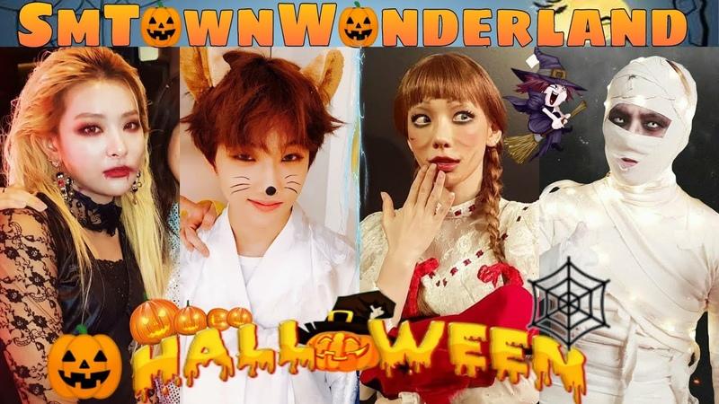 SMTown Halloween Party 2018 🎃👻 SMTownWonderland