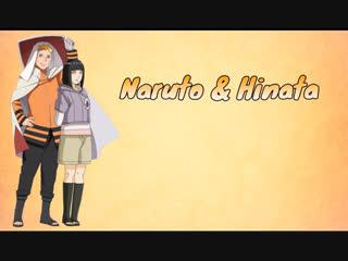 Naruto Boruto Next Generations OST Couples Power Levels Naruto Hokage Hinata Наруто Боруто Новое Поколение Самые Крутые Пары