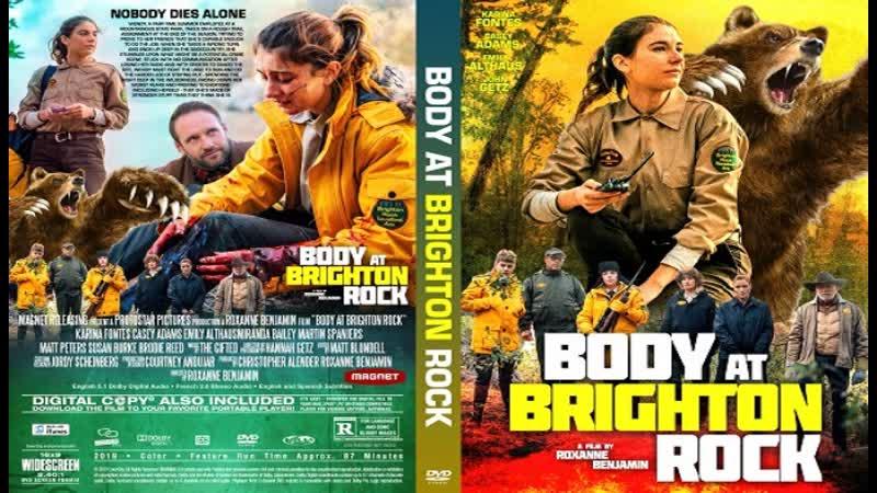 Труп В Брайтон-Рок Body At Brighton Rock (2019) HD 720p. Перевод и Озвучка ДиоНиК
