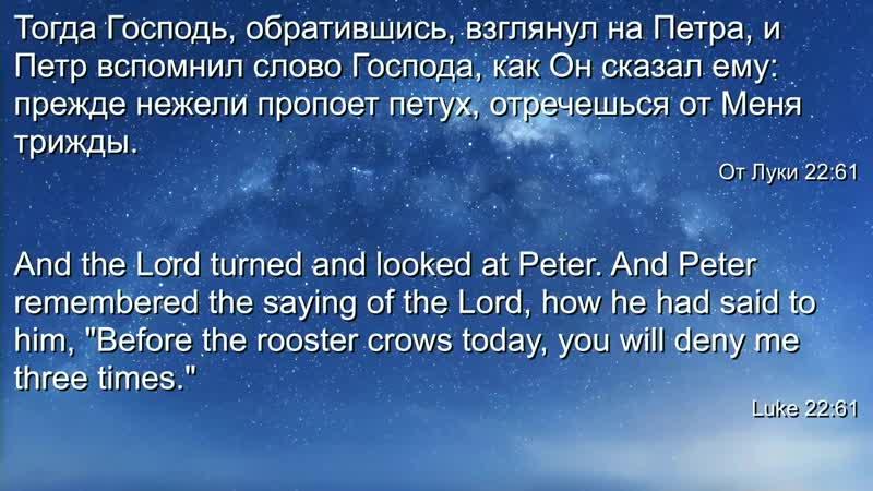Второй шанс для предателя Проповедь Виталия Олийника 31 марта 2018 г 1
