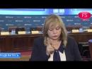 «Я не пешка» Памфилова со слезами на глазах прокомментировала выборы в Приморье